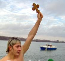 Cross dived out of Danube River